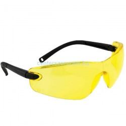 munkavédelmi szemüveg védőszemüveg uv sárga karc mentes karcolás elleni védelem munkaruházat Portwest Centerszerszám